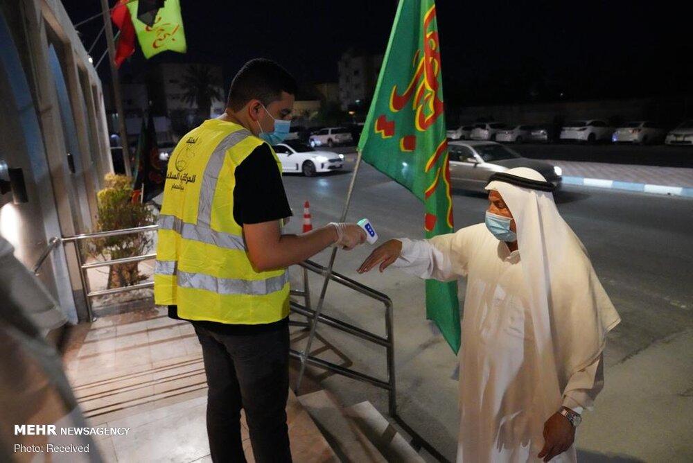 عزاداري شيعيان عربستان با رعايت پروتکل هاي بهداشتي