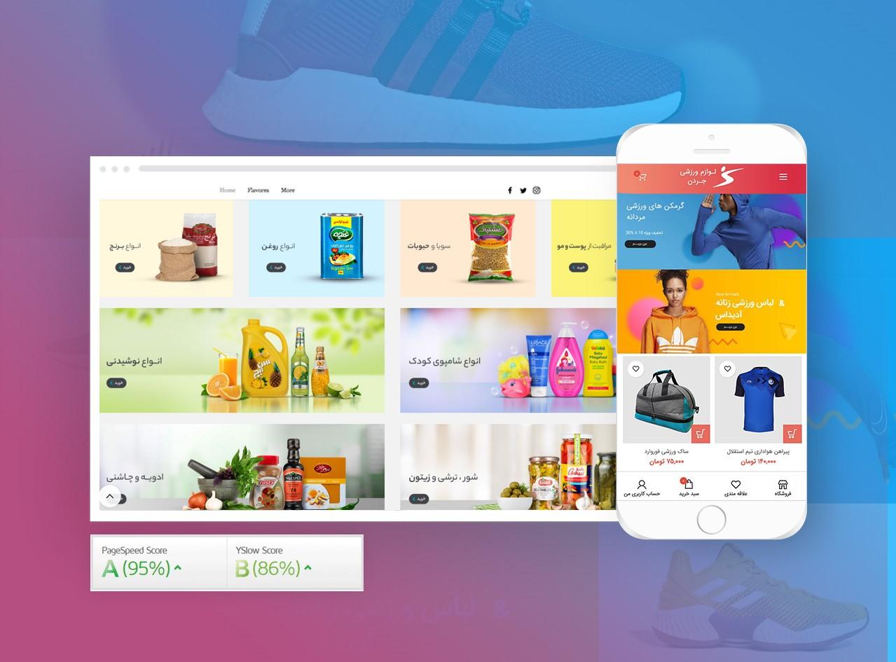 از رقبايتان جا نمانيد! ساخت فروشگاه اينترنتي بدون کدنويسي