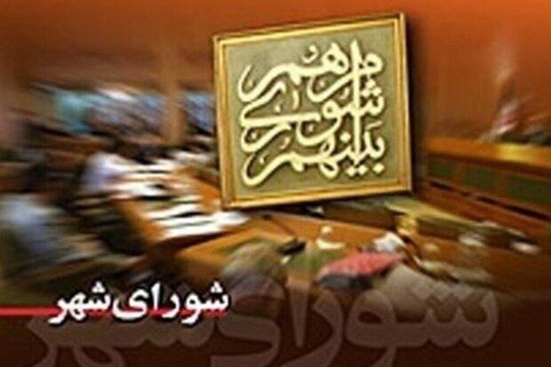 اعضای هیئت رئیسه شورای اسلامی شهر گناوه انتخاب شدند