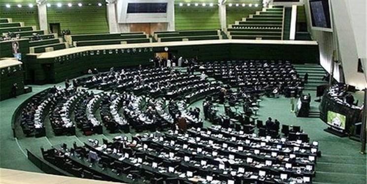حقوق و مزاياي نمايندگان مجلس شفاف ميشود