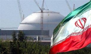گزارش ارزیابی نهادهای بینالمللی از نیروگاه اتمی بوشهر منتشر شد