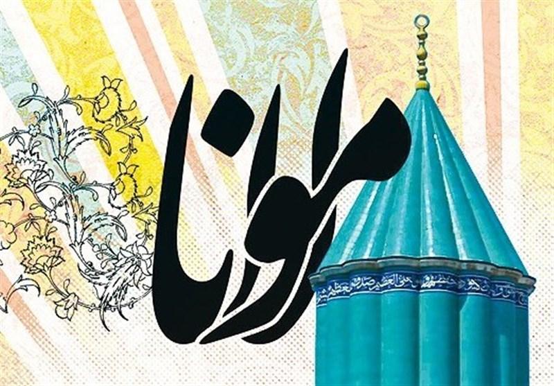 حکايتهايي از زندگي مولانا براي انسان امروز