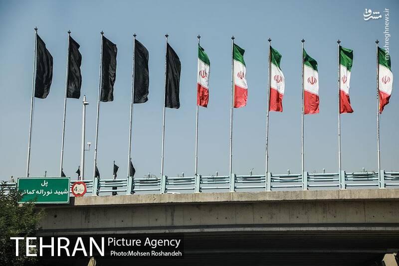 به اهتزار درآمدن پرچم عزا در پايتخت