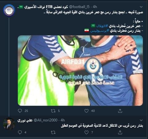 بشار در آستانه انتقال به ليگ عربستان