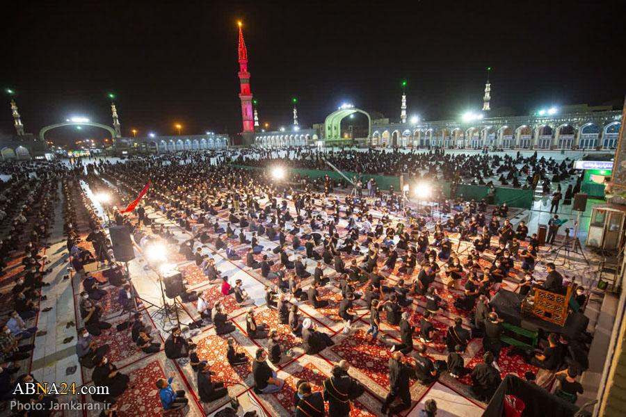 مراسم عزاداری شهادت امام حسین(ع) در مسجد جمکران