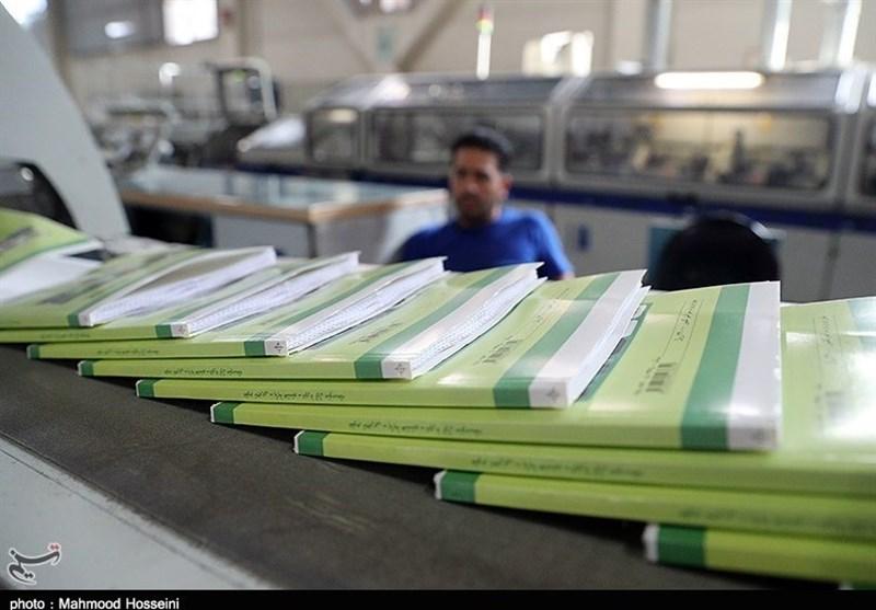 فرصت ثبت سفارش کتابهاي درسي تمديد شد