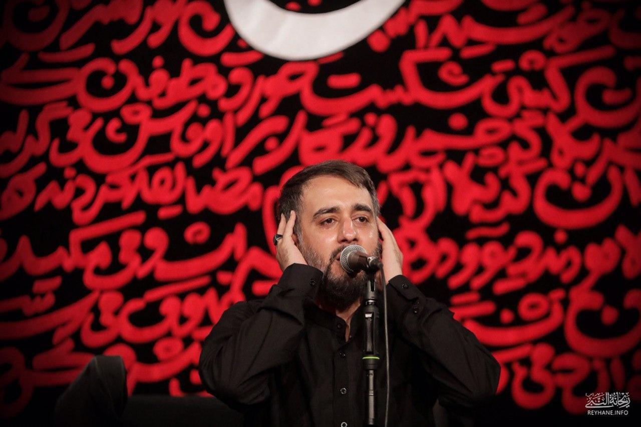 مداحی شب دوم محرم 1399 با نوای کربلایی محمد حسین پویانفر