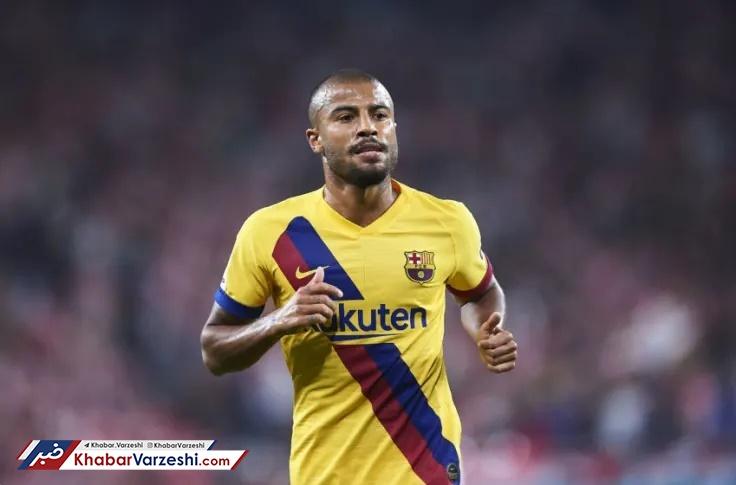 مشتري جديد بازيکن بارسلونا