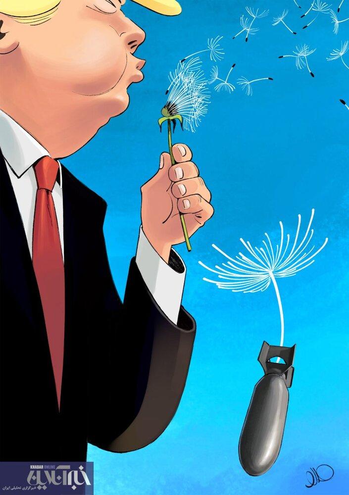 کاریکاتور/ پوستر انتخاباتی ترامپ!