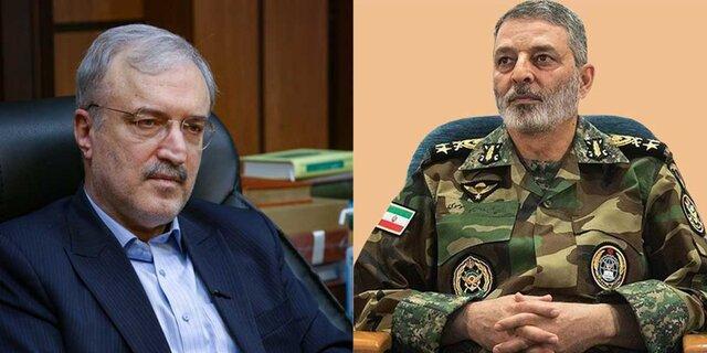 فرمانده کل ارتش به وزیر بهداشت تبریک گفت