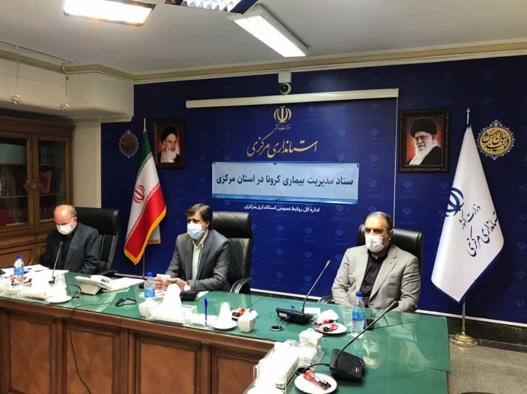 برپایی ایستگاه صلواتی، موکب و چادر عزاداری در استان مرکزی ممنوع است