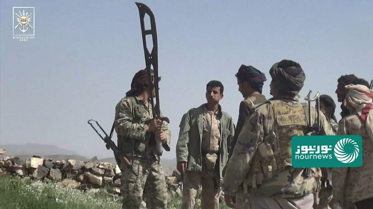 کشف شمشیر عجیب داعشیها