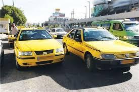 مردم دیگر درباره کرایه تاکسی شکایت نمیکنند
