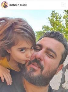 چهره ها/ بوسه پُر از عشق دختر محسن کیایی بر گونههای پدرش