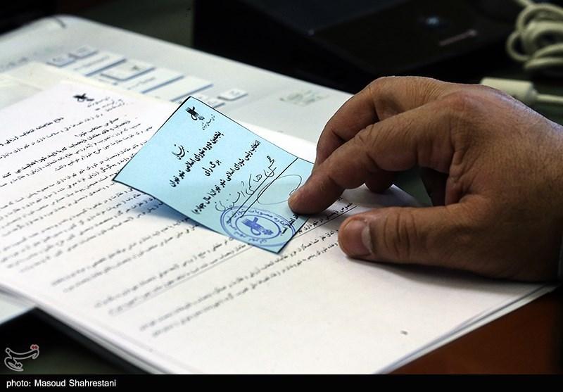 رای به محسن هاشمی در شورای شهر تهران