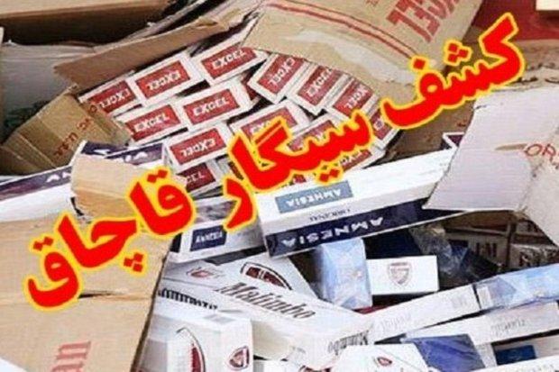 کشف ۴۵۰ هزار نخ سیگار قاچاق در کرمانشاه