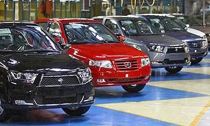 دستورالعمل قیمتگذاری ۵ محصول جدید ایران خودرو ابلاغ شد