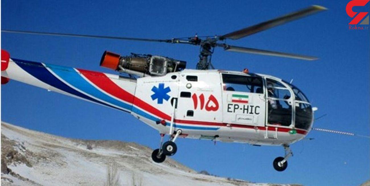 پرواز بالگرد اورژانس زنجان برای نجات جان نوجوان ۱۲ساله