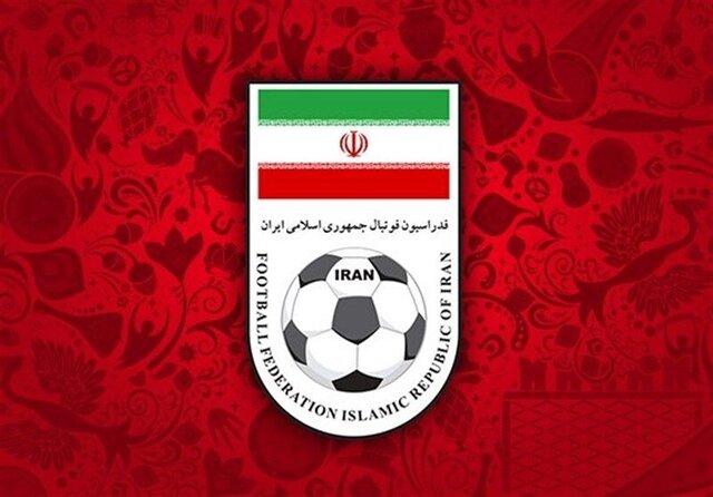 فدراسیون فوتبال درباره اعتراض در CAS تبادل نظر کرد