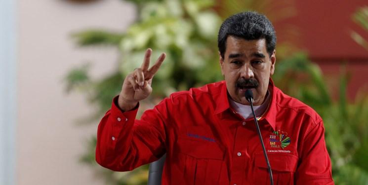 قدردانی مجدد «مادورو» از ایران