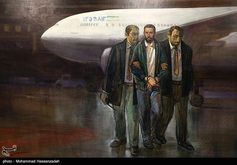 نمایشگاه آثار و اسناد شهدای دولت