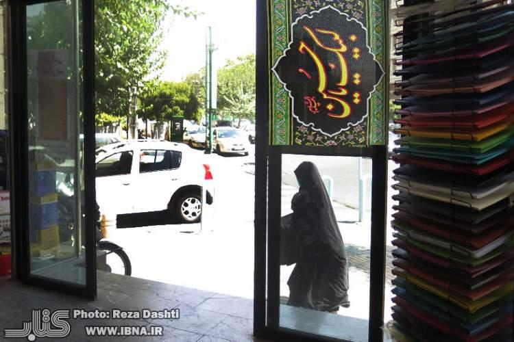 دوستداران حسینی کدام کتابها را بیشتر میخوانند؟