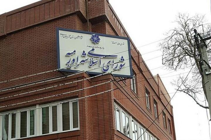 وعدههای پوچ رهاورد شورای شهر برای مردم ارومیه