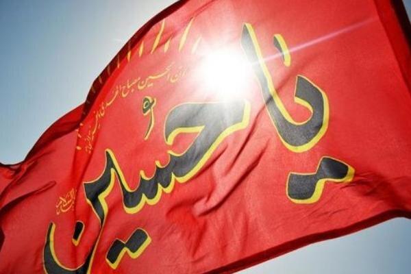 آزادی زندانیان با نذر هیأتهای حسینی در یزد