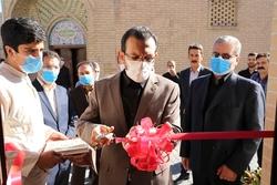 افتتاح سفرهخانه سنتی ملیله در زنجان