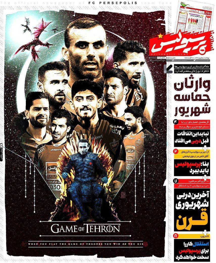 GAME OF TEHROON