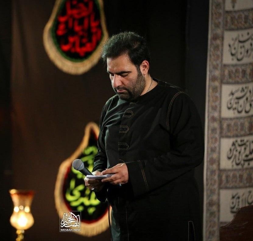 مداحی شب پنجم محرم 1399 با نوای حاج امیر کرمانشاهی