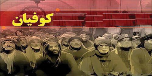 داستانک/ شهر کوفه یکپارچه در انتظار امام زمان است!