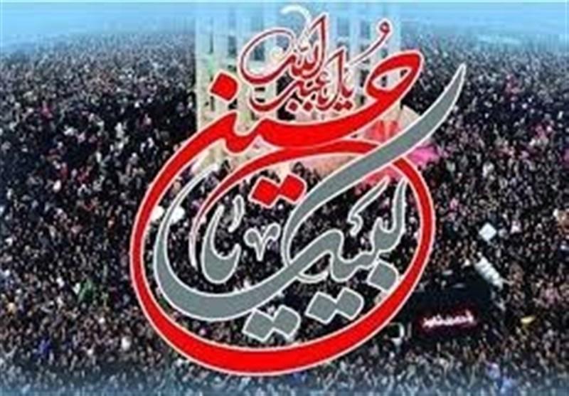 میثاق بزرگ مردم خراسان جنوبی با امام حسین(ع) در شب عاشورا برگزار میشود