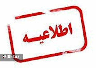 ممنوعیت دسته رویی هئیت های عزاداری در فیروزکوه