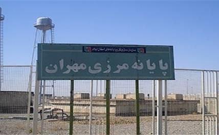فعالیت مرز مهران به ۴ روز در هفته افزایش یافت