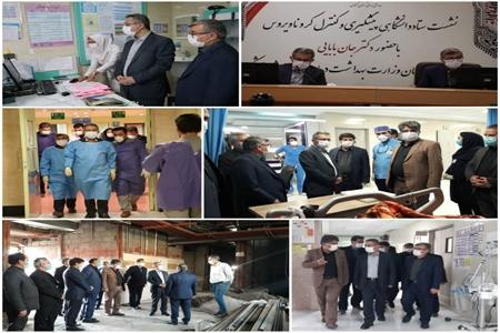 بازدید معاون وزارت بهداشت از بیمارستانهای معین کرونا در استان زنجان