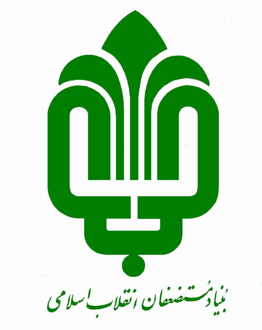 توضیحات بنیاد مستضعفان درباره حکم رفع تصرف اراضی زردشت اهواز