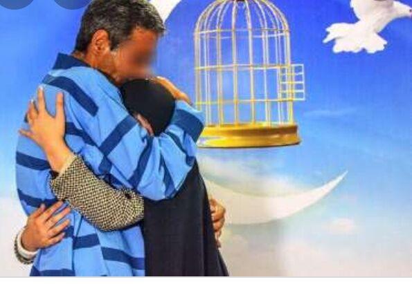 خانواده شهید در یزد، مقدمات آزادی یک زندانی را فراهم کرد