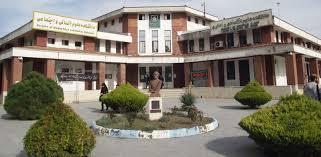 حضور ۲ دانشگاه مازندران در میان دانشگاههای برتر بین المللی