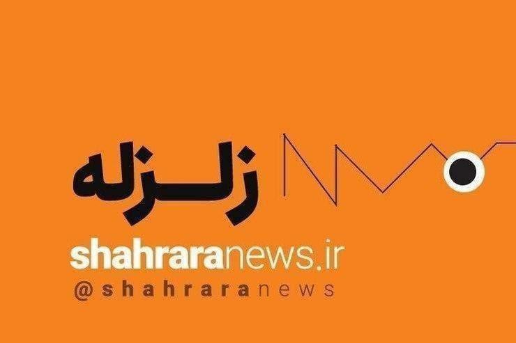 وقوع زمینلرزه در حوالی میرآباد در آذربایجان غربی