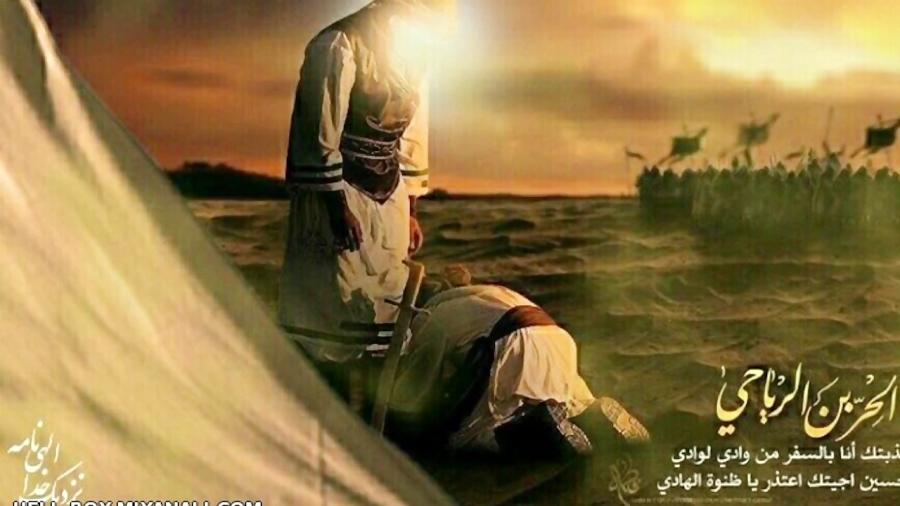 امام حسین (ع) چه گفت که «حر» پشیمان شد؟