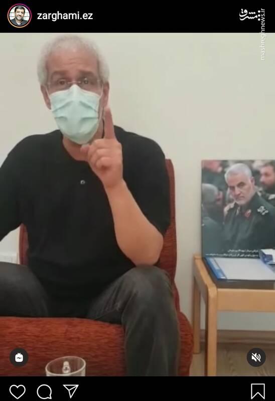 پیغام رهبر انقلاب به کویتی پور به روایت عزت الله ضرغامی