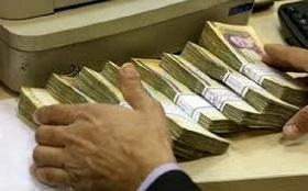 عواملی که ارزش پول ملی را تهدید میکنند