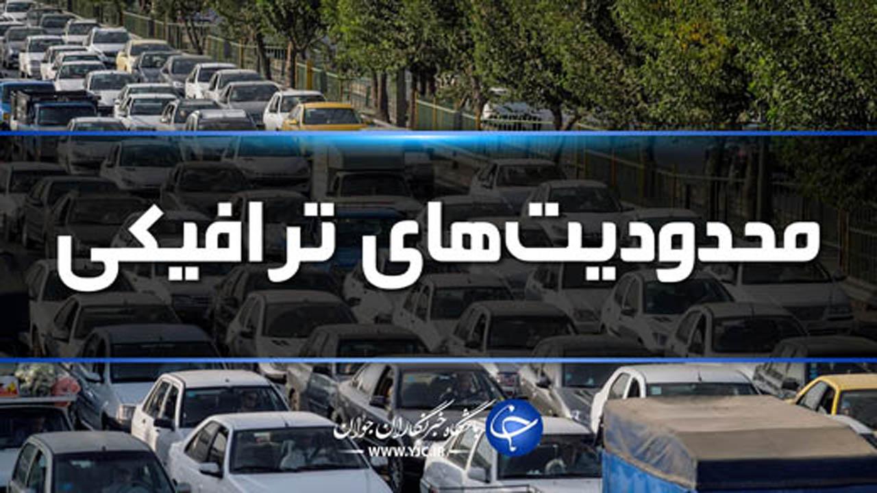 محور کندوان و آزادراه تهران - شمال یک طرفه می شود