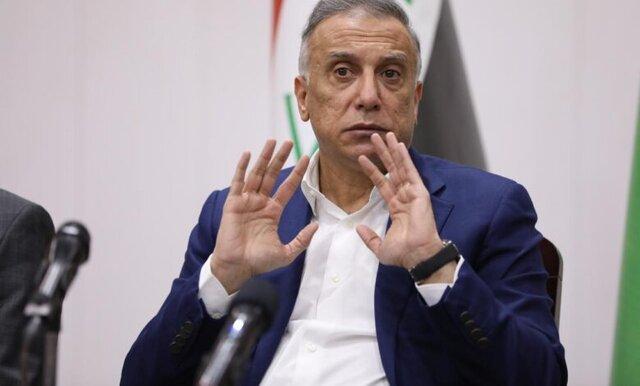 الکاظمی: در انتخابات ژوئن نامزد نمی شوم