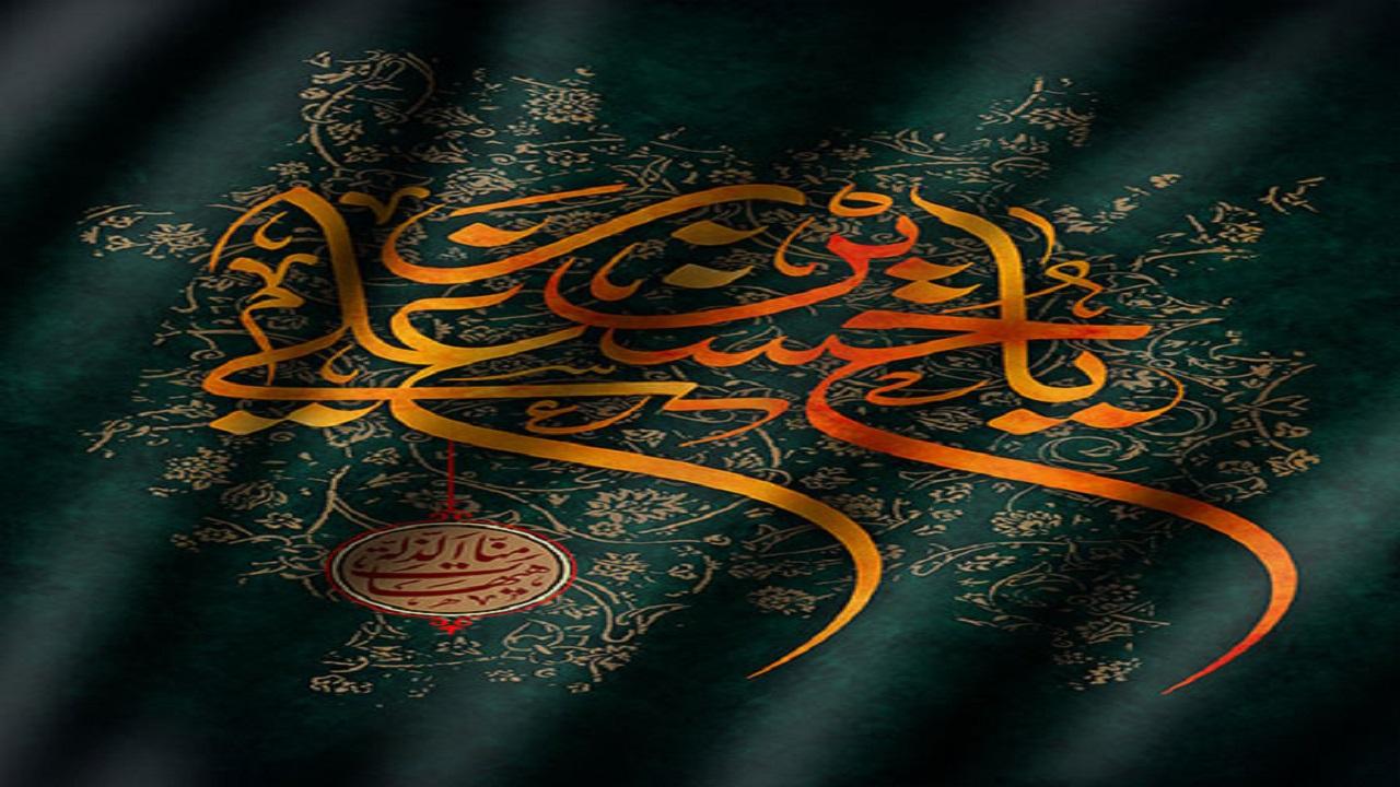 برترین نوع عبادت پروردگار از منظر امام حسین (ع)