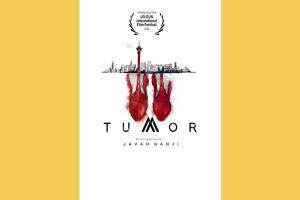 فیلم کوتاه «تومور» نامزد بهترین فیلم جشنواره سوریه شد