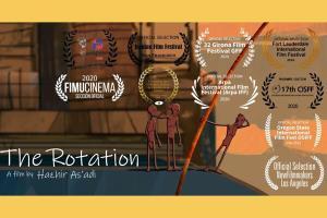 نمایش انیمیشن کوتاه «خولانهوه» در ۱۰ جشنواره خارجی
