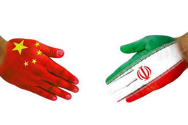 رابطه با چین؛ ضربهگیر تحریم؟