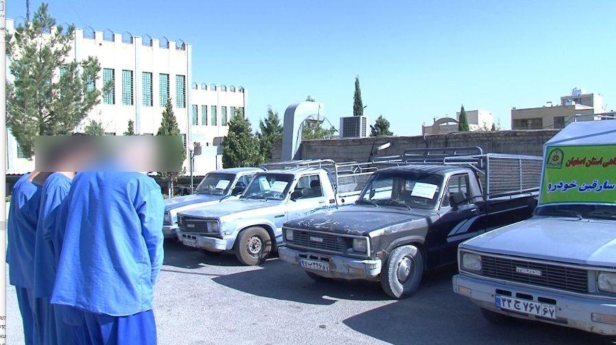 انهدام باند سرقت خودرو در اصفهان